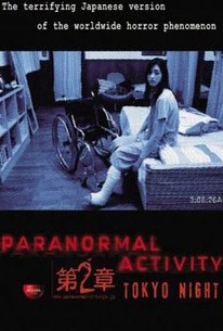 paranormal tokyo streaming