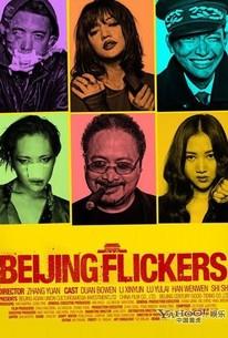 Beijing Flickers
