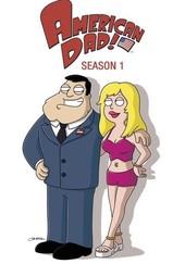 American Dad: Season 1