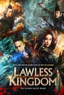 Lawless Kingdom (Si da ming bu 2)