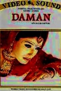 Daman: A Victim of Marital Violence