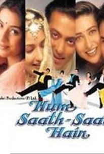 Hum Saath-Saath Hain: We Stand United