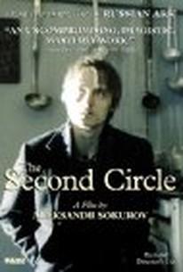 Krug Vtoroy (The Second Circle)