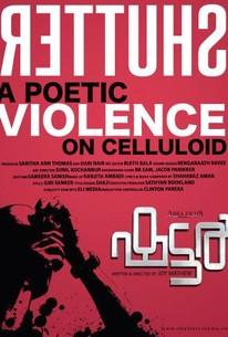 Shutter (Malayalam)