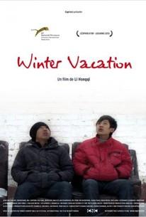 Winter Vacation (Han jia)
