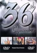 36th Chamber