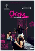 Chicks (La Vie Au Ranch)