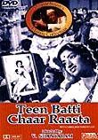Teen Batti Chaar Raasta