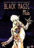 Buraku majikku M-66 (Black Magic M-66)