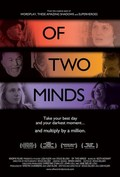 Of Two Minds