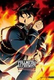 Fullmetal Alchemist: Brotherhood, Part 2