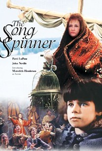 The Song Spinner