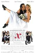 O Casamento de Romeu e Julieta (Romeo and Juliet Get Married)