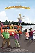 Akkarakazhchakal - The Movie