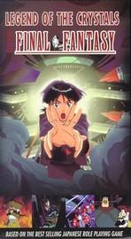Legend of the Crystals based on Final Fantasy (Volume 2)
