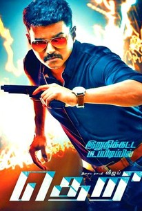 The Spark (Theri)