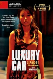 Luxury Car (Jiang cheng xia ri)