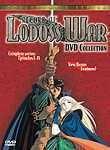Record of Lodoss War