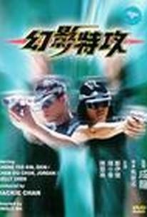 Hot War (Waan ying dak gung)