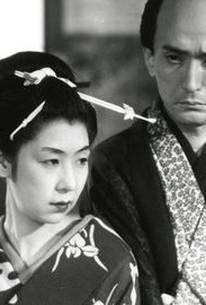 Five Women Around Utamaro