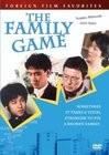 The Family Game (Kazoku g�mu)