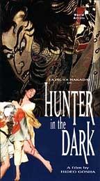 Yami no karyudo (Hunter in the Dark)