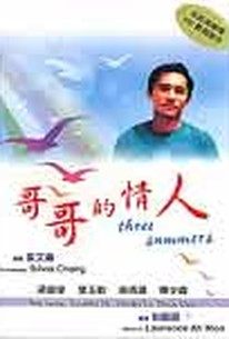 Three Summers (Ge ge de qing ren)