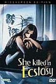 Sie tötete in Ekstase (She Killed in Ecstasy)