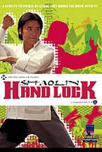Shaolin Hand Lock