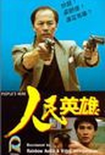 Yan man ying hung (People's Hero)