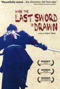 When the Last Sword Is Drawn (Mibu gishi den)