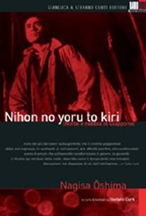 Nihon no Yoru to Kiri (Night and Fog in Japan) (1960