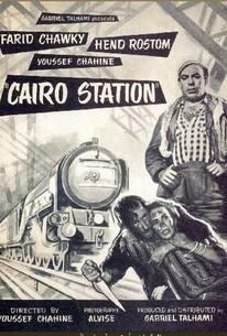 Bab el hadid (Cairo Station) (The Iron Gate)
