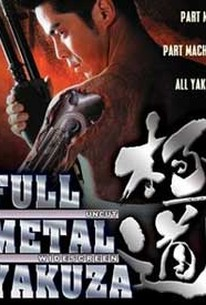 Full Metal Gokudô (Full Metal Yakuza)