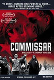 Komissar (The Commissar)