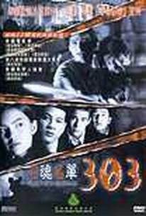 Fear Faith Revenge 303