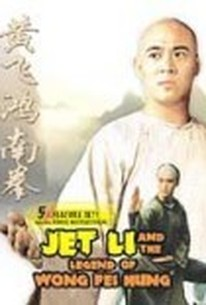 Jet Li and the Legend of Wong Fei Hun