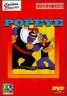 Popeye the Sailor Meets Sinbad the Sailor