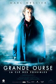 Grande ourse: La cle des possibles (Master Key)