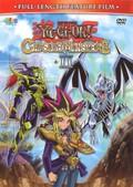 Yu-Gi-Oh!: Movie 2 - Capsule Monsters