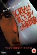 Scream Bloody Murder (Claw of Terror) (Matthew) (The Captive Female)