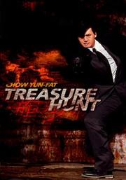Treasure Hunt (Hua qi Shao Lin)