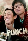 Punch (Wan-deuk-i)