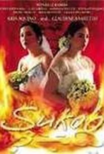 The Wedding Curse (Sukob)