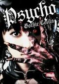 Gothic & Lolita Psycho (Gosurori shokeinin)