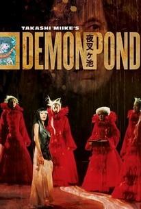 Yasha-ga-ike (Demon Pond)
