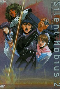 Silent Mobius: The Motion Picture 2