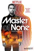 Master of None: Season 1