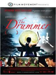 The Drummer (Jin. gwu)