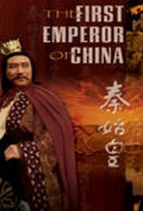 First Emperor of China: IMAX